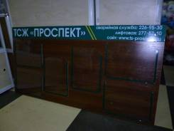 Изготовим информационные доски с карманами из ПЭТ