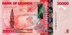 Шиллинг Угандийский. Под заказ