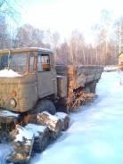 ГАЗ 66. Продаётся газ 66, 2 700 куб. см., 2 000 кг.