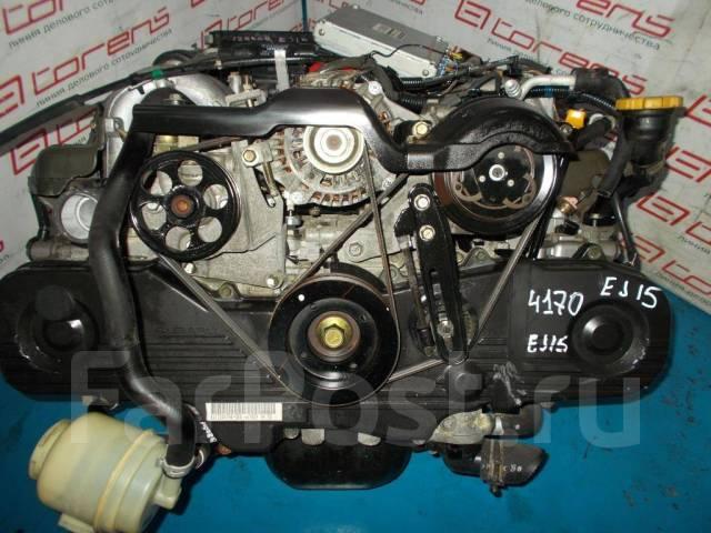 Двигатель в сборе. Subaru Impreza Двигатели: EJ151, EJ152, EJ154, EJ15E