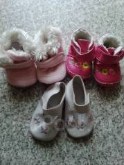 Обувь детская. 16 – 17