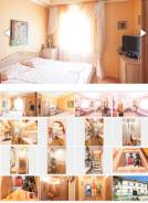 2-комнатная, Севастопольская 17. Центральный, частное лицо, 53 кв.м.