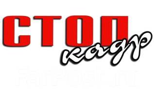 """Продавец-кассир. Фотоцентр """"Стоп Кадр"""". Улица Карла Маркса 114"""