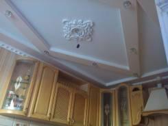 Монтаж подвесного потолка , Армстронг , перегородки.