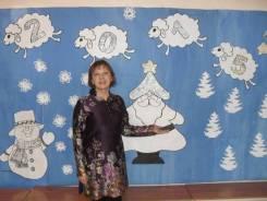 Няня-воспитатель. Высшее образование по специальности, опыт работы 29 лет