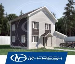 M-fresh Elegance Vlad-зеркальный (Монолитное перекрытие, гараж в доме). 100-200 кв. м., 2 этажа, 4 комнаты, бетон