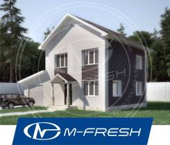 M-fresh Elegance Vlad (Готовый проект дома со встроенным гаражом! ). 100-200 кв. м., 2 этажа, 4 комнаты, бетон
