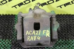 Суппорт тормозной. Toyota RAV4, ACA21W, ZCA26W, ACA20W, ACA28, ZCA25W, ACA26, CLA20, CLA21, ACA21, ACA22, ACA23, ACA20, ZCA26, ZCA25 Двигатели: 1ZZFE...