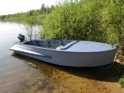 Казанка-М. длина 4 630,00м., двигатель без двигателя, 30,00л.с.