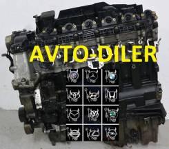 Двигатель BMW X5 E53 3.0D M57TUD30 (218л. с. ) 4WD