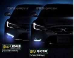 Ходовые огни. Toyota Mark X, GRX133, GRX135, GRX130. Под заказ