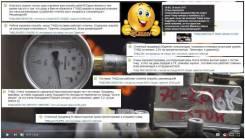 Топливный насос высокого давления. Mitsubishi: Lancer Cedia, Minica, Aspire, Lancer, Mirage, Dion, Dingo, RVR, Legnum, Chariot, Pajero Pinin, Galant...