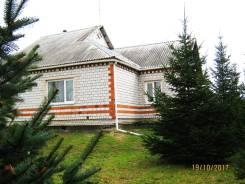 фарпост пгт кировский приморского края