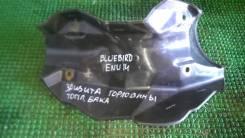 Защита горловины топливного бака. Nissan Bluebird, ENU14, SU14, EU14, HU14, HNU14, QU14 Двигатели: SR18DE, CD20, SR20DE, SR20VE, CD20E, QG18DE, QG18DD