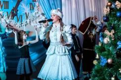 Поздравление с Новым годом от Деда Мороза и Снегурочки!
