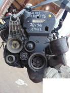 Двигатель (ДВС) Alfa Romeo 146 1998; 2.0л; Бензин