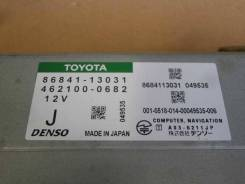 Блок управления навигацией. Toyota: Mark II Wagon Blit, Allion, Voxy, Premio, Corolla Spacio, Raum, Caldina, Noah Двигатели: 1JZFSE, 1JZGTE, 1JZGE, 1G...