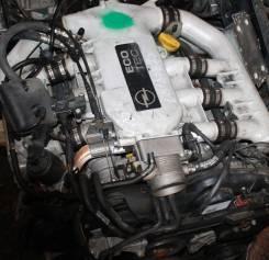Двигатель в сборе. Opel Omega Opel Vectra Двигатель X25XE