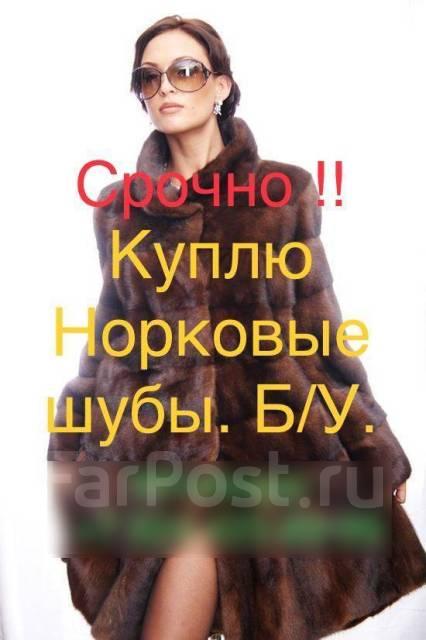 Дать объявление о продаже одежды во владивостоке газета моя реклама дать объявление