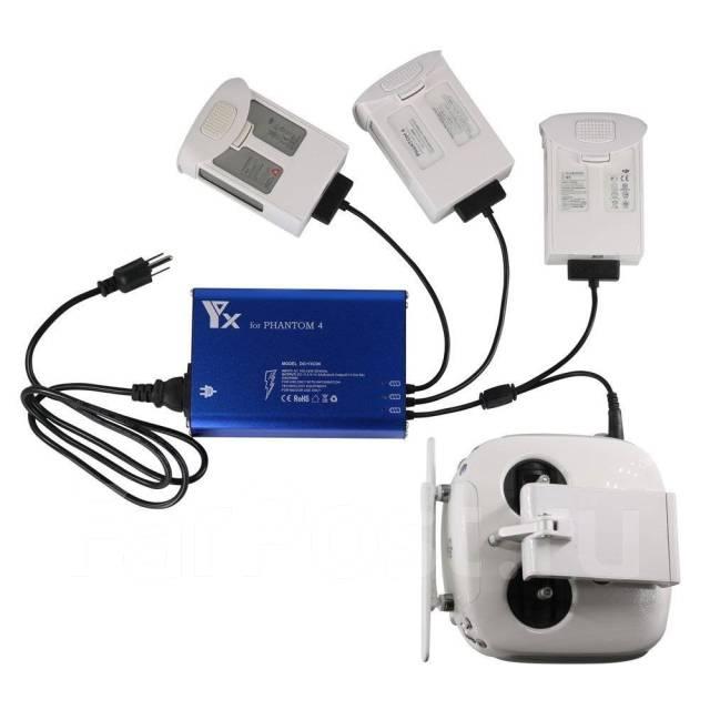 Зарядное устройство phantom 4 на 3 аккумулятора купить spark стоимость с доставкой