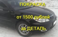 """Кузовной ремонт """"Мустанг"""" Ангарск"""