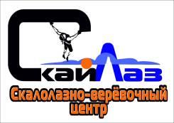 Скалодром во Владивостоке