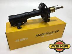 Амортизатор. Honda Insight, ZE2, ZE3 Honda Fit, GE9, GE6, GE8, GP1, GP4, GE7 Двигатели: LEA, LDA, L15A, L13A