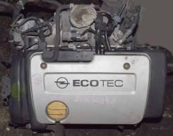 Двигатель в сборе. Opel Vectra, C, B Opel Meriva Opel Astra Двигатель Z16XE