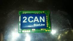 2can модуль