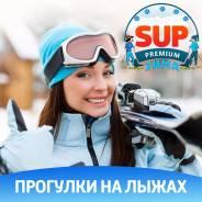 Прогулки на беговых лыжах в черте города , обучение, Владивосток.
