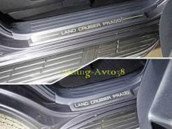 Накладки на пороги. Suzuki SX4 Suzuki SX4 SUV Toyota Land Cruiser Prado, SUV
