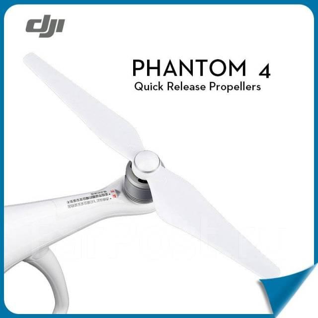 Комплект лопастей dji по себестоимости заказать чехол phantom 4 pro