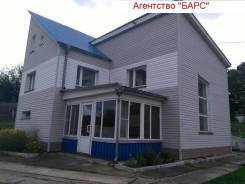 Продается коттедж в Лесозаводске. Улица Уссурийская 8б, р-н Лесозаводский, площадь дома 134 кв.м., скважина, электричество 30 кВт, отопление электрич...