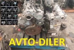Двигатель Volvo XC90 B6294T 2.9 (272л. с. ) 4WD AT