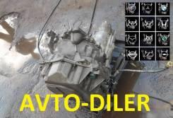 АКПП Volvo XC90 T6 2.9 (272 л. с. ) 4WD