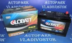 Globatt. 95 А.ч., Прямая (правое)