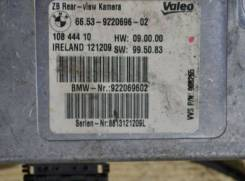 Электронный блок BMW X1