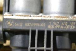 Клапан печки BMW 5-Series, 7-Series, X5
