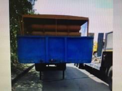 МАЗ 93971. Продается полуприцеп (ПАГЗ), 30 000 кг.