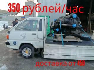 Бортовой Грузовик 350р/ч 1000кг 4wd во Владивостоке
