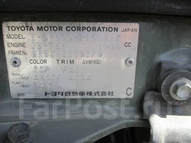 Кронштейн под аккумулятор. Toyota: Regius Ace, Corona, Lite Ace, Cressida, Corolla, Tercel, Probox, Town Ace Noah, Sprinter, Carina, Sprinter Carib, H...