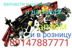 Автозапчасти. Toyota Land Cruiser, FZJ80G, J200, J80, FZJ105, HDJ81V, URJ202W, UZJ100L, UZJ200, UZJ100, URJ202, VDJ200, UZJ100W, HZJ76L, FJ80G, UZJ200...