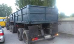 Камаз А-496. Самосвальный полуприцеп отс, 30 000 кг.