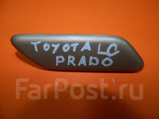 Крышка форсунки омывателя фар. Toyota Land Cruiser Prado, GRJ150L, GRJ150W, GRJ151W, KDJ150L, TRJ12, TRJ150W Двигатели: 1GRFE, 1KDFTV, 2TRFE