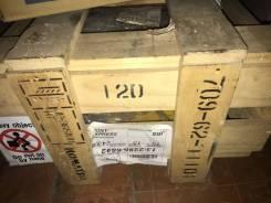 Продам клапан рыхлителя Komatsu D375 709-62-11101