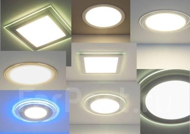 Светильники светодиодные.