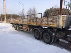 МАЗ 975800. Полуприцеп МАЗ, 36 000 кг.