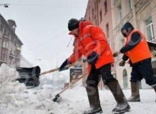 Уборка снега Грузчики Дёшево