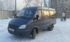 ГАЗ ГАЗель Микроавтобус. Продам микроавтобус Газель бизнес (дизель), 2 781 куб. см., 13 мест