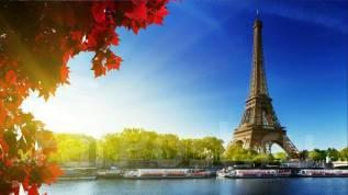 Франция. Париж. Экскурсионный тур. Классический Париж